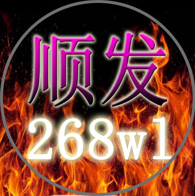 魔域一条龙www.268wl.com